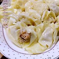 回味无穷,鲜嫩多汁的鲜肉大虾仁水饺,你吃了没有~的做法图解7