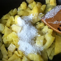 「网格」清香菠萝派的做法图解5