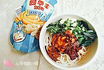 豆花米线#趣味挤出来,及时享美味#的做法