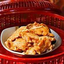 传统东北锅包肉