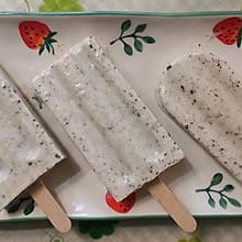 奥利奥牛奶雪糕,无冰渣木糖醇雪糕,做法简单