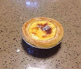 葡式蛋挞全蛋版的做法