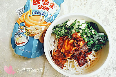 豆花米线#趣味挤出来,及时享美味#