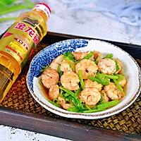 #憋在家里吃什么#西芹炒虾仁的做法图解8