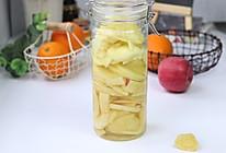养颜苹果醋的做法