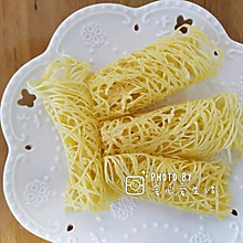 【快手早餐4•鸡蛋网饼】网红款 快手早餐 儿童早餐 元气早餐