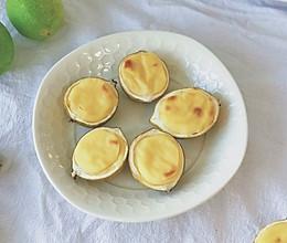 柠檬芝士烤牛奶蛋糕的做法