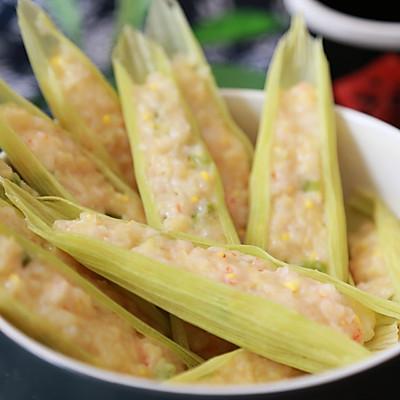 虾仁蒸玉米