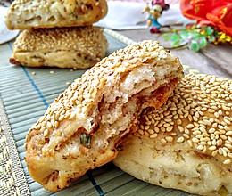 #憋在家里吃什么#椒盐千层肉烧饼的做法
