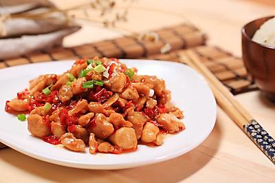 剁椒鸡丁-迷迭香