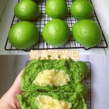 菠菜奶黄包——菠菜馒头