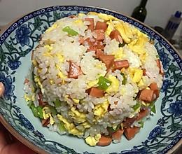 鸡蛋火腿炒饭的做法