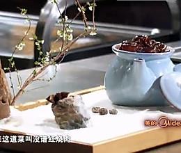 梅普红烧肉——《顶级厨师》2013的做法