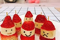 草莓冰糖葫芦「香蕉版」的做法