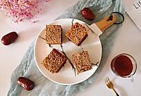 冬日暖身糕点~红糖红枣糕的做法