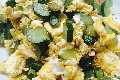 黄瓜炒鸡蛋—(超简单的一道菜)