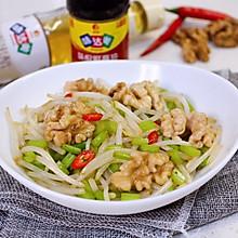 #中秋宴,名厨味#银针翡翠拌桃仁   节日营养素菜寓意富贵