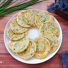 #憋在家里吃什么#饺子皮葱油饼