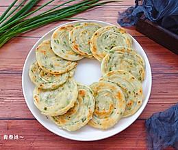 #憋在家里吃什么#饺子皮葱油饼的做法