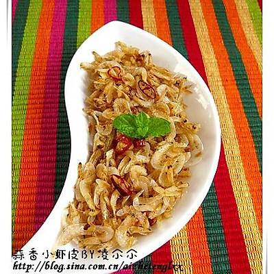 蒜香小虾皮