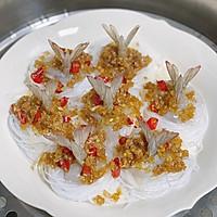 年夜菜|蒸蒸日上·蒜蓉粉丝蒸凤尾虾的做法图解10
