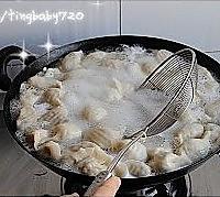 芹菜白菜猪肉馅儿饺子的做法图解15