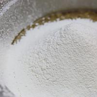 爱乐甜零卡糖·木薯粉马拉糕(粤茶楼经典)的做法图解3