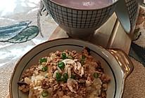 温州传统早餐~炊饭的做法