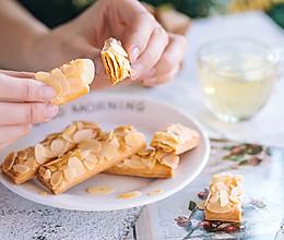杏仁千层酥—不用包裹黄油的酥皮,更简单!的做法