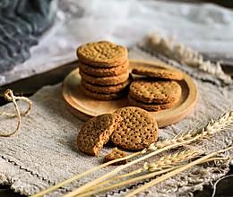 全麦消化饼干的做法