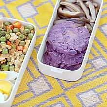 健康便当(紫薯饼+青豆鸡胸肉)