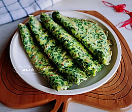 #餐桌上的春日限定#韭菜鸡蛋饼的做法