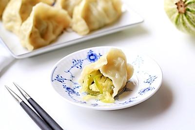 西葫芦鸡蛋烫面素包子