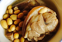 黄豆猪手(简易高压锅版)的做法