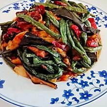 #美食视频挑战赛#干煸茄子豆角