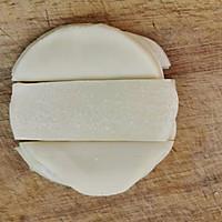 油泼面(饺子皮版)#硬核菜谱制作人#的做法图解2