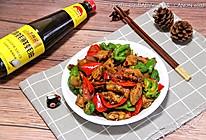 顺家私房菜——回锅鸡翅#厨此之外,锦享美味#的做法
