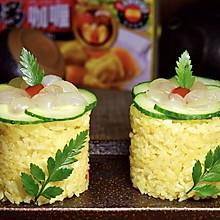 咖喱饭团#百梦多Lady咖喱#