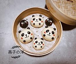 #馅儿料美食,哪种最好吃#奶黄包之熊猫团团圆圆的做法