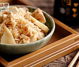 竹笋饭的做法