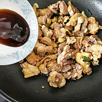 #多力金牌大厨带回家#金牌干葱豆豉鸡的做法图解7
