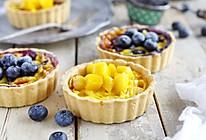 ★夏日曲奇水果蛋挞★的做法