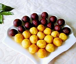 紫薯红薯丸的做法