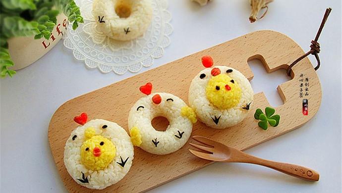 巧做小鸡米饭团