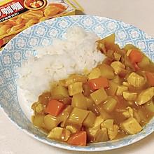 #巨下饭的家常菜#土豆鸡肉咖喱饭