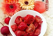 老北京炒红果的做法