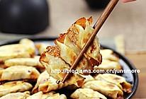 鲜肉锅贴的做法