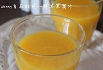 鲜芒果蜜汁的做法