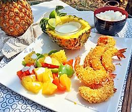 菠萝沙拉黄金虾的做法