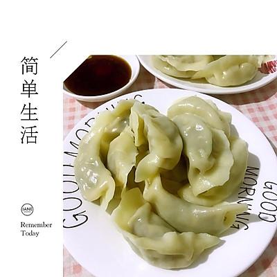 精品|牛肉香菇水饺